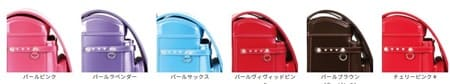 プリズミックス・プリンセスは6色