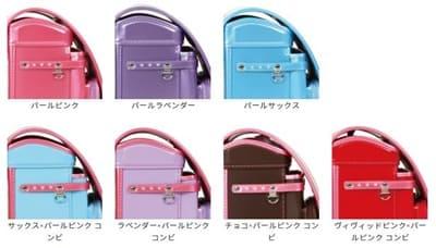 プリズミックス・ヴィクトリアンハートは7色