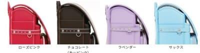 プリズミックス・ハートハートは4色