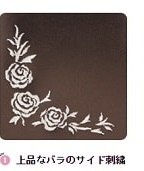 シャルムローズの大マチの薔薇の刺繍