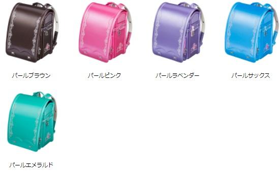 ロイヤルローズパールカラーのカラーの種類