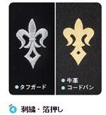 リリークレストユリの紋章