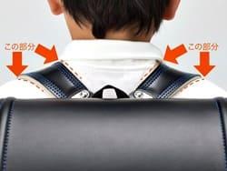 池田屋ランドセルの肩ベルトは幅広でフィットする