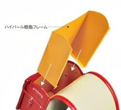 池田屋ランドセルの一体型タフカルプレート
